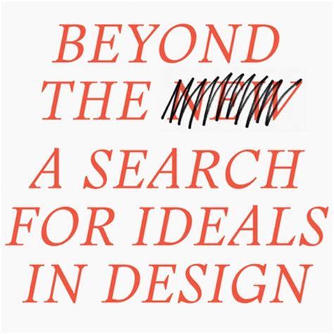 Beyond The Designers jongerius and schouwenberg label design industry