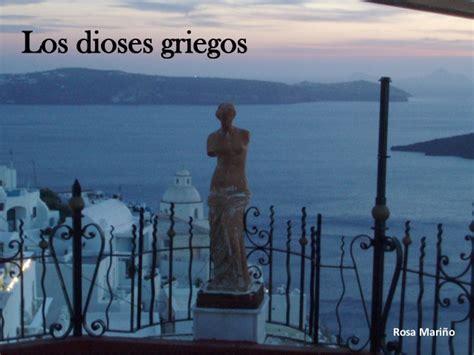 dioses griegos los dioses griegos