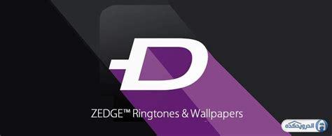 zedge ringtones for android دانلود zedge ringtones wallpapers 5 33b132 برنامه صدای زنگ و والپیپر اندروید