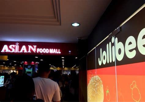 singa lala フィリピンのファストフード jollibee lala シンガポール