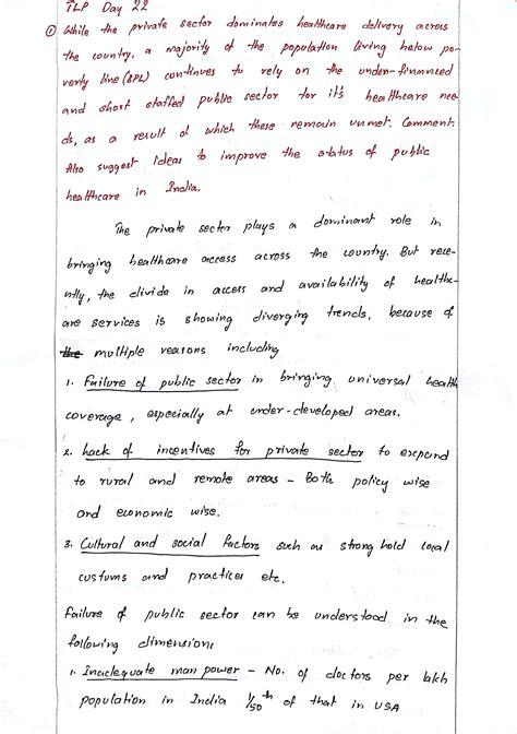 Paryavaran Bachao Essay In Gujarati paryavaran bachao essay in gujarati transitions for essays