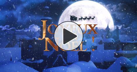 Cartes De Noel Gratuite by Bon R 233 Veillon De No 235 L Cartes De No 235 L Gratuites
