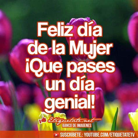 Imagenes Lindas Con Frases Del Dia De Las Madres | imagenes del dia de la madre y dia de la mujer 2016