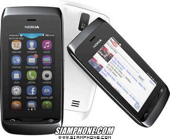 Hp Nokia Asha 309 Accelerometer Sensr Accelerometer