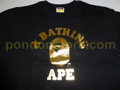 Bape Foil 1 a bathing ape bape college foil black gold pondon