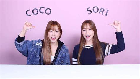 coco kpop artist you need to know cocosori k pop amino