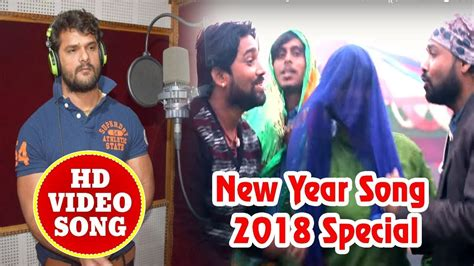 new year song mediacorp hd song ख स र ल ल य दव क new year क जबरदस त