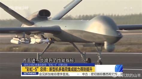 Drone Militer ini drone china untuk kegiatan militer kaskus