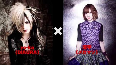 V Anime Collaboration Femme by Digest 5 14発売 V Anime Collaboration Femme