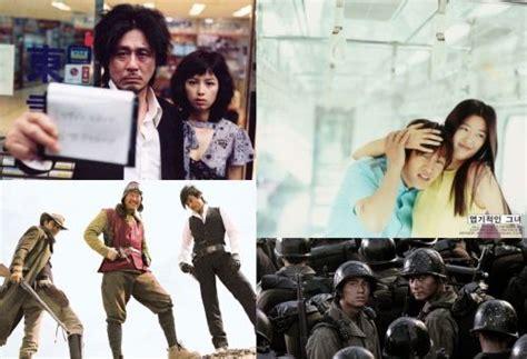 Judul Film Yang Seru Untuk Ditonton | 12 film korea pilihan yang paling menarik untuk ditonton
