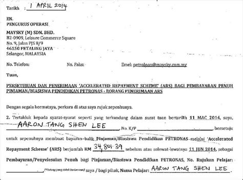 Release Letter Rhb How I Paid My Rm58k Study Loan Imoney