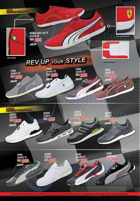 Adidas Al shoes adidas porshe 187 al ikhsan gp sale selected outlets 19 feb 16 apr 2014