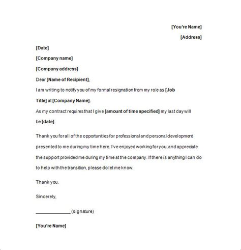 Notice Resignation Letter Template Uk Notice Of Resignation 11 Free Sles Exles Format Free Premium Templates
