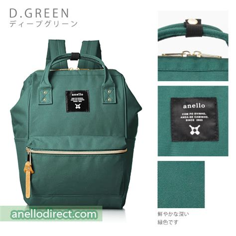 Anello Bag Series Original Green At B0193a anello polyester canvas backpack rucksack mini size at b0197b