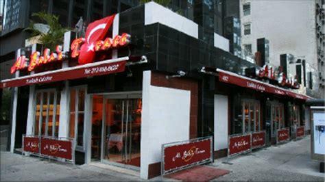 alibaba nyc ali baba s terrace in new york ny 10017 citysearch