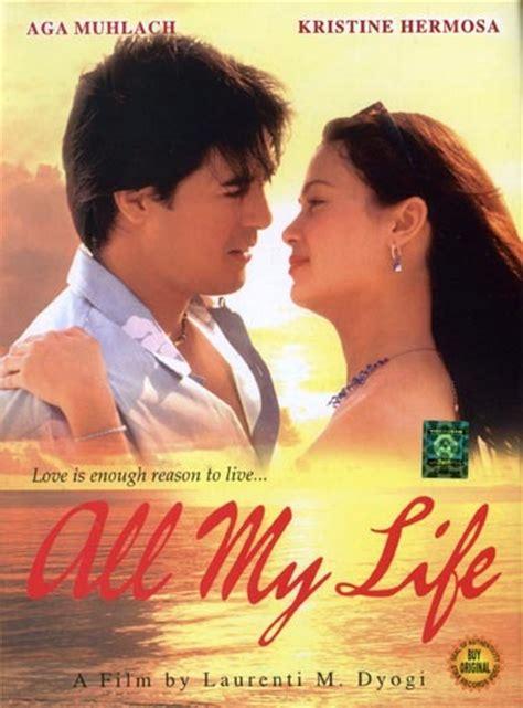 film filipino romantis full movie crunchyroll forum your favorite filipino movie