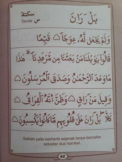 Tafsir Ath Thabari Jil 5 buku pengantar cara membaca al qur an 1 set 7 jilid toko