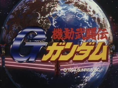 Gundam Logo 03 g gundam episode 1 review