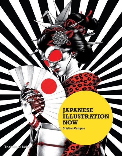 libro illustrations now illustration now libro japanese illustration now anglais di cos cristian