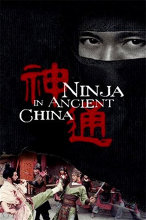 film ninja cina ninja in ancient china watched by richard letterboxd
