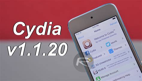 full version of cydia cydia 1 1 20 released supports itunes backup for sources