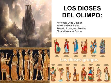 los dioses de cada los dioses del olimpo
