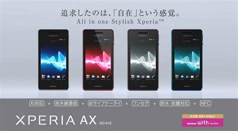 Hp Sony Xperia N2 android アンドロイド 工房 android工房 android xperia アプリ docomo スマートフォン au スマートフォン xperia ax so 01e