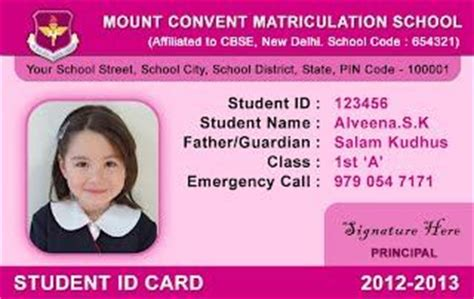 school staff id card template school id card horizontal student id card design by