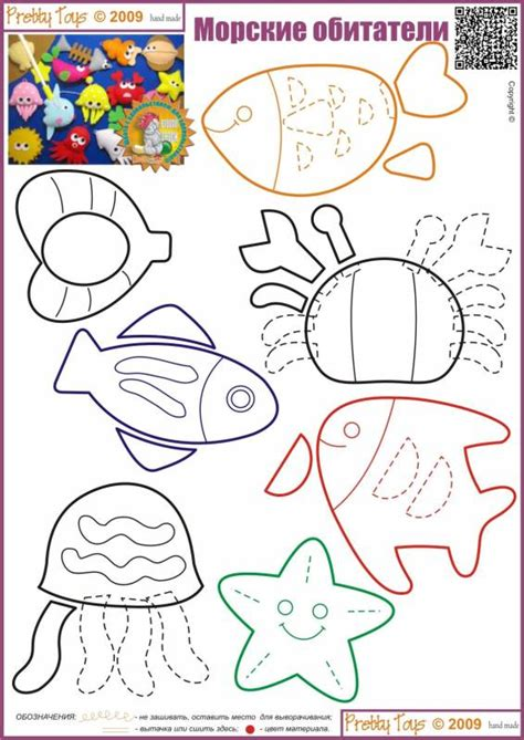 pinterest pattern sewing free felt sea life creatures sewing pattern template