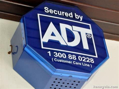 adt alarm box images