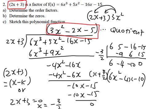 Sep 22 Love Science Amp Math