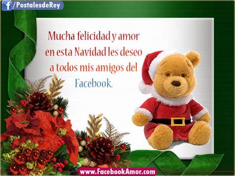 imagenes de navidad amistad amistad en navidad imagenes de amistad whatsapp