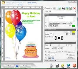 flyer maker galinakurlovich337 flyer maker online free download