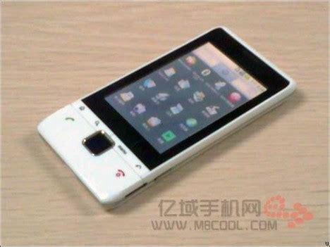Berapa Micro Sd 16gb tentang si sapi kecil android os