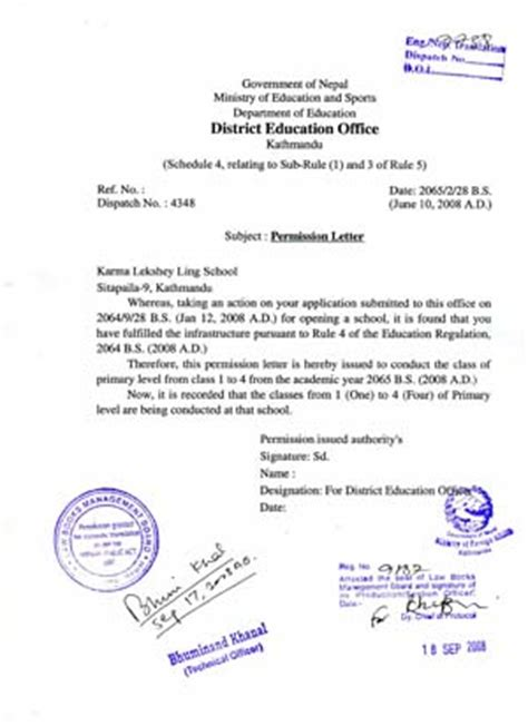 Permission Letter For Kali Puja Leksheyling School