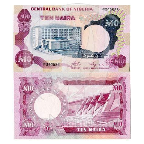Premium Product 1slup Pastan Naira 1 nd 1973 78 banconota nigeria 10 naira p17a fds