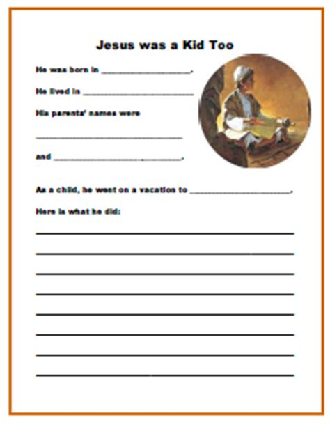 biography of jesus ks2 the boy jesus in the temple lesson plan the religion