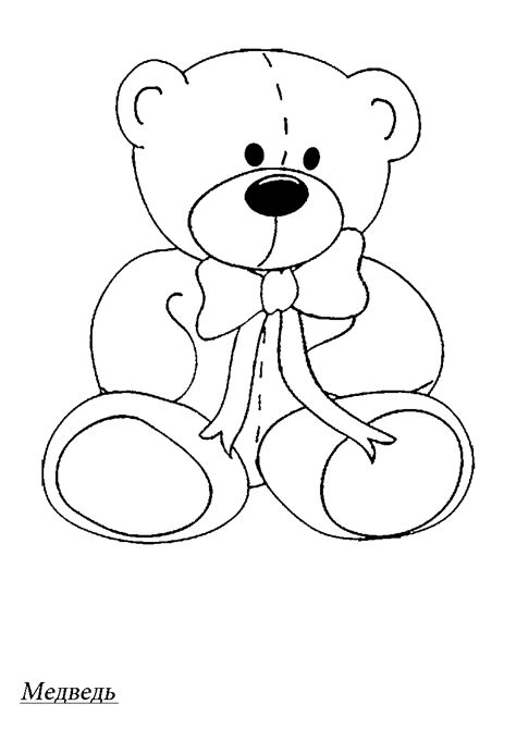 coloring pages for 4 year old girls coloring pages