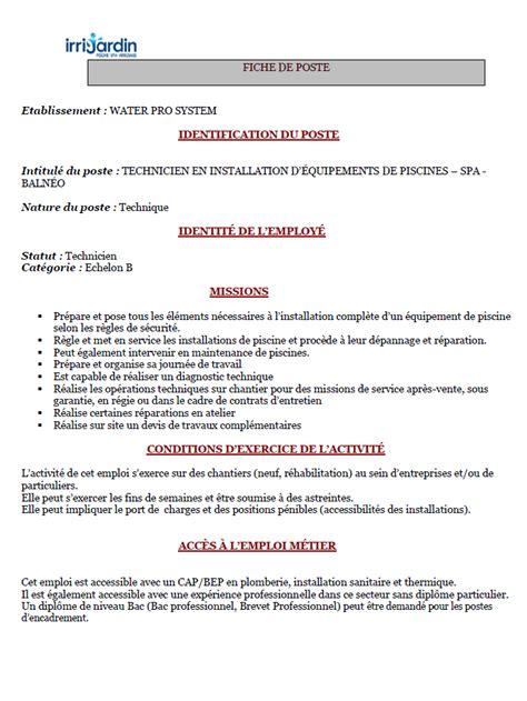 fiche de poste technicien bureau d 騁udes offre emploi irrijardin water pro system cenov