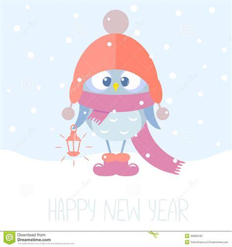 owlet winter stock vector image
