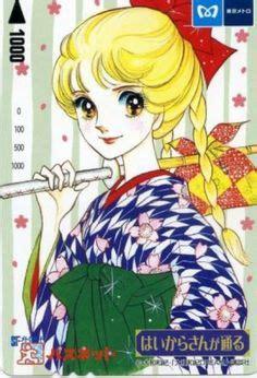 Kaos Anime Yamato Taizo 1000 images about retro on free paper and posts