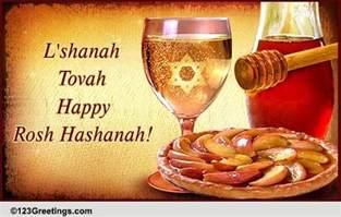 rosh hashanah cards free rosh hashanah ecards greeting
