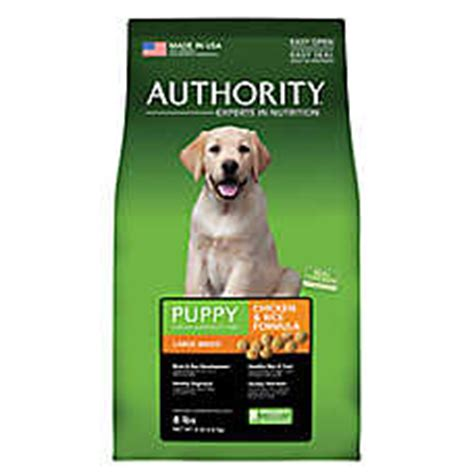 authority grain free puppy food authority 174 food puppy food treats petsmart