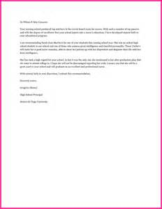 Cover Letter For Nursing School by Sle Recommendation Letter For A Nursing School Cover