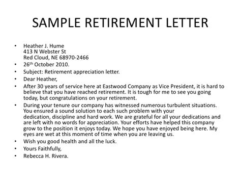 Retirement Acknowledgement Letter Uk Bsnsletters