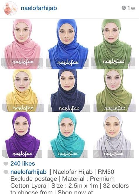 tutorial hijab naelofar neelofa hijab by naelofar abaya youtube foto bugil bokep