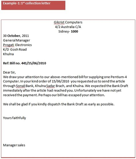 layout of business letter in business communication exle of business communication letter letter of
