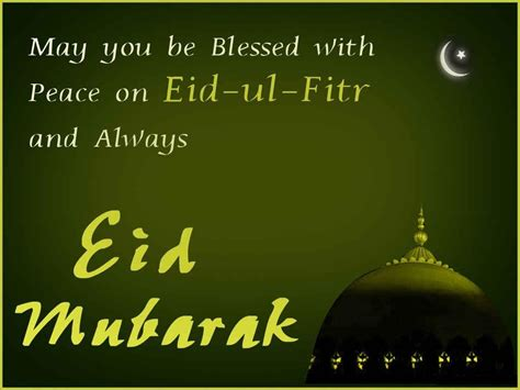 happy eid al fitr mubarak photos 2017 best collection of
