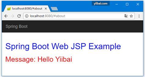 spring boot jsp应用实例 spring boot教程
