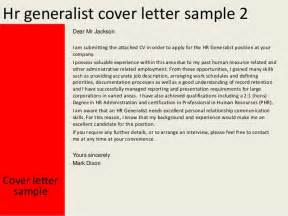 human resource generalist cover letter hr generalist cover letter